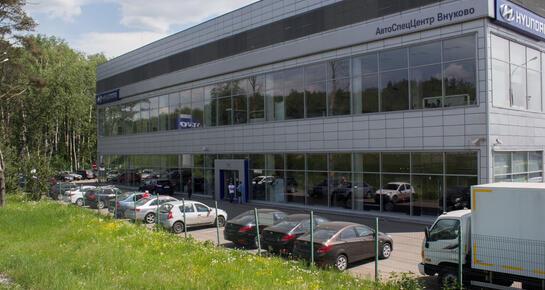 Hyundai АвтоСпецЦентр Внуково, Москва, Киевское шоссе, 5 км от МКАД