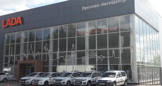 Орехово-АвтоЦентр, Москва, ул. Малодубенское шоссе, 24