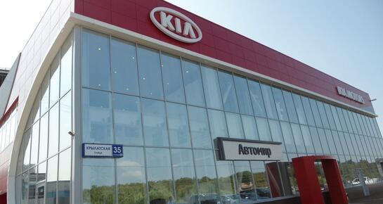 Автомир KIA Крылатское, Москва, ул. Крылатская, д. 35 строение 1 А