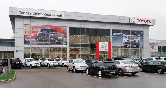 Тойота Центр Каширский, Москва, 26 км МКАД, внешняя сторона вл. 5, стр.3
