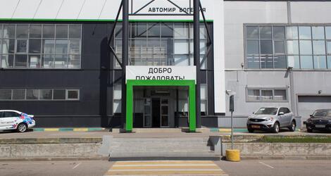 Автомир Богемия Новорязанка, Москва, Новорязанское шоссе, 5 В (метро Котельники)