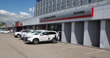 Автосалон варшавка в москве бухгалтер в ломбард москва вакансии