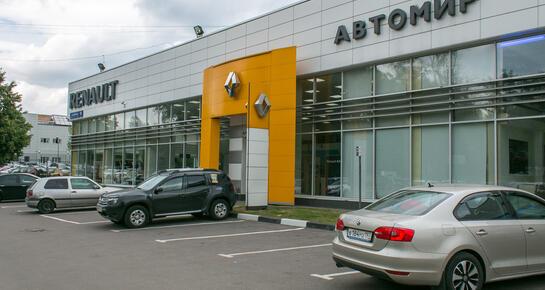 Renault Автомир на Дмитровском шоссе, Москва, Дмитровское шоссе, д. 98, стр. 1