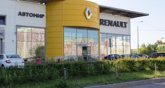 Renault Автомир на Озерной, Москва, ул. Озерная, д. 44 а