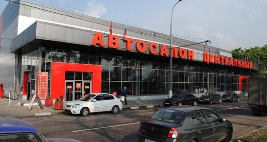 FAW Магистраль ДМ ЦЕНТР, Москва, Дмитровское шоссе. д. 157, стр. 4