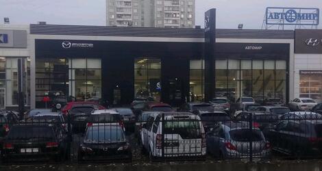 Варшавское шоссе автосалон москвы куплю автоломбард