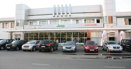 Автолайт Jeep, Москва, ул. Прокатная, 7
