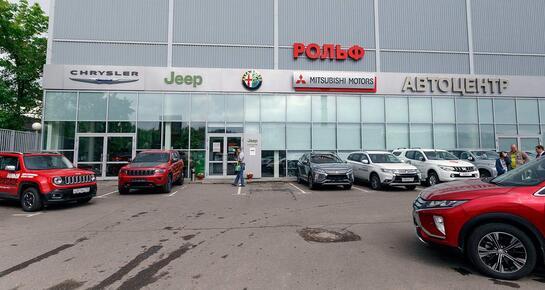 Рольф Диамант Jeep, Москва, Алтуфьевское шоссе, дом 31, стр 8