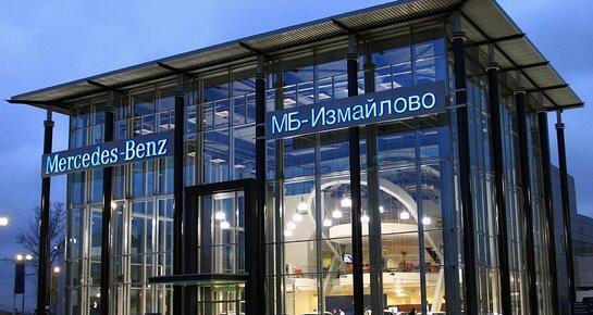 МБ-Измайлово, Москва, Горьковское шоссе, 1 км. от МКАД