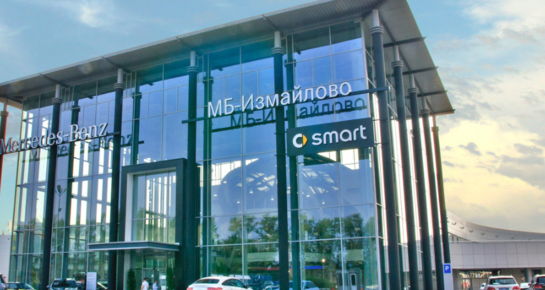 МБ-Измайлово Smart, Москва, Горьковское шоссе, 1 км от МКАД