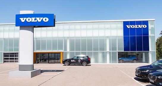 Volvo Car Алтуфьево, Москва, 85-й км МКАД (ТПЗ Алтуфьево тер), вл. 5, стр. 3