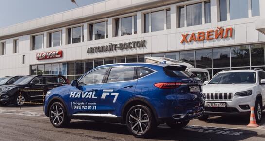 Автолайт Haval, Москва, ул. Прокатная, д.7