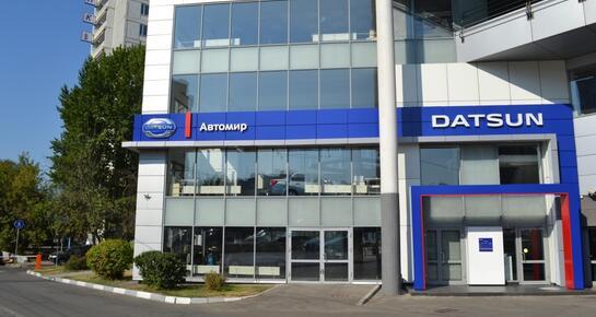 Автомир Datsun, Москва, Ярославское шоссе, д. 7