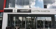 Aston Martin Moscow, Москва, Волгоградский проспект, 41