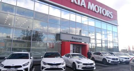 Форсаж автосалон в москве ломбард магазин в москве