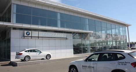 Автосалон гранд авто москва официальный сайт займ под залог птс владивосток