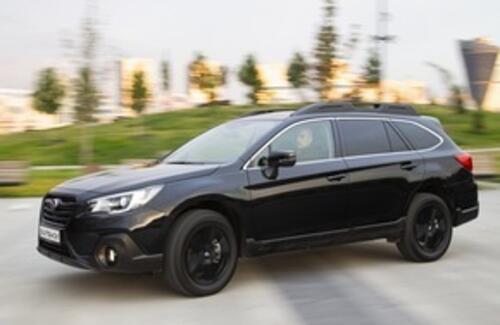 Subaru начала продажи в России новой спецверсии Outback