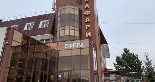 Автосфера+, Тольятти, ул. Борковская, 69 А
