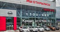 Ключавто Nissan, Новороссийск, с. Кирилловка, ул. Промышленная, 1 Г
