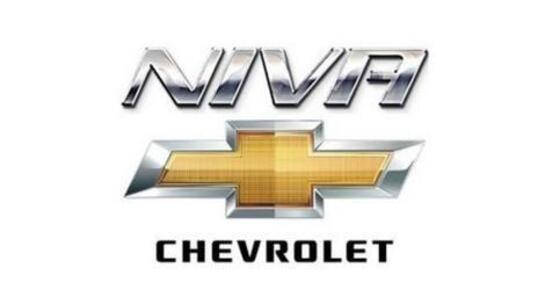 Автоцентр ЮГ Chevrolet NIVA, Барнаул, тракт Змеиногорский, д. 118 Б
