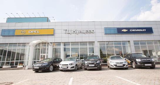 Opel ТЦ Кунцево, Москва, ул. Горбунова, дом 14