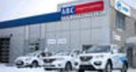 АВС-Моторс Foton на Копейском, Челябинск, Копейское шоссе, д. 52